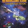 Sfb_c5_color_ssd_book_1000