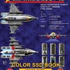 Cl_42_color_ssds_w_cover_1000