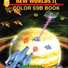 Sfb_c2_color_ssd_book_1000