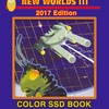 C3_ssd_book_color_with_cover_1000