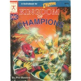 Kingdom Of Champions (4th Edition)