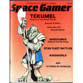 Space Gamer #71