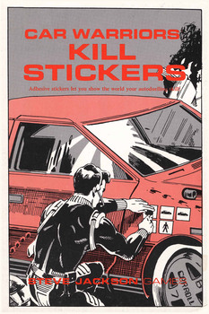Car-warriors-kill-stickers-cover_lg