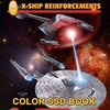 X1r_color_ssd_book_1000